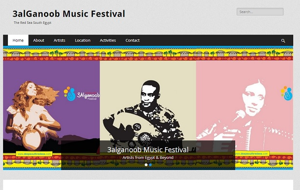 3alghanoub music festival